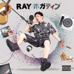 RAY_ポガティブ_jkt