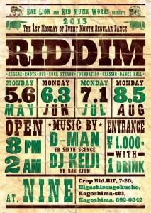 riddim_2013
