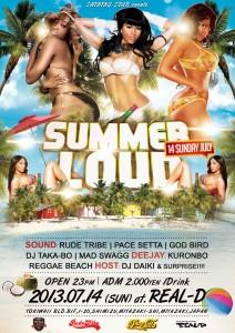 summer_loud